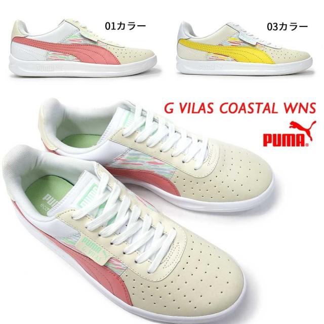 プーマ G ヴィラスコースタル 358286 レディース ローカット PUMA G VILAS COASTAL WNS 01 03