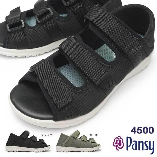 パンジー 靴 レディース 4500 オープントゥシューズ 婦人用 3E 2WAY仕様 抗菌防臭 EEE カジュアルシューズ 面ファスナー付 スポーティ 甲ストラップ かかと踏める ベルオアシス アジャスタブル フレキシブル ストレッチニット 脱ぎ履きらくらく ソフト Pansy