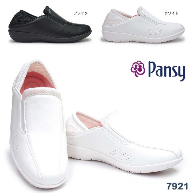 パンジー 靴 レディース 7921 オフィス スリッポン 2WAY 軽量 婦人 制菌 3E Pansy 7921