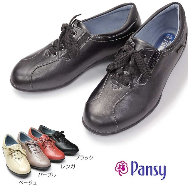 パンジー レディースシューズ 生活防水 4525 コンフォート スニーカー ウォーキング Pansy 婦人靴 旅行