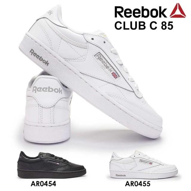 リーボック クラブ シー 85 メンズ レディース スニーカー レザー ユニセックス モノトーン クラシック Reebok CLUB C 85 本革 AR0454 AR0455 黒 白