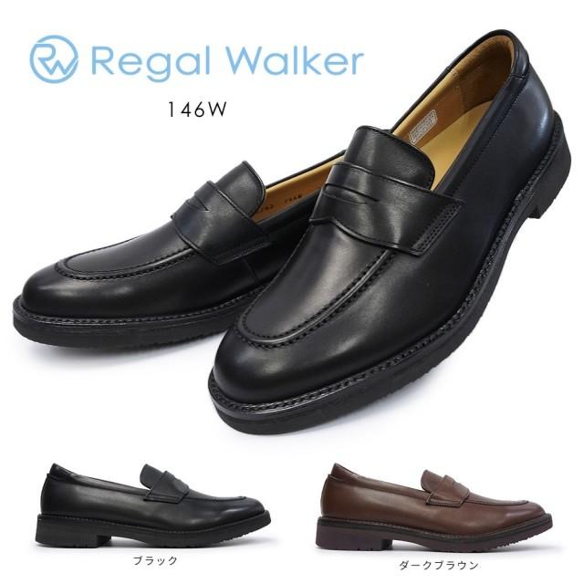 リーガル 146W リーガルウォーカー ローファー モカシン ビジネスシューズ レザー コンフォートウォーキング 紳士靴 本革 撥水加工 REGAL Walker