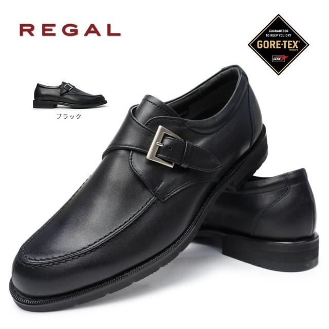 リーガル 靴 モンクストラップ 34NR 本革 防水 メンズ ビジネスシューズ 日本製 REGAL 34NRBB Made in Japan