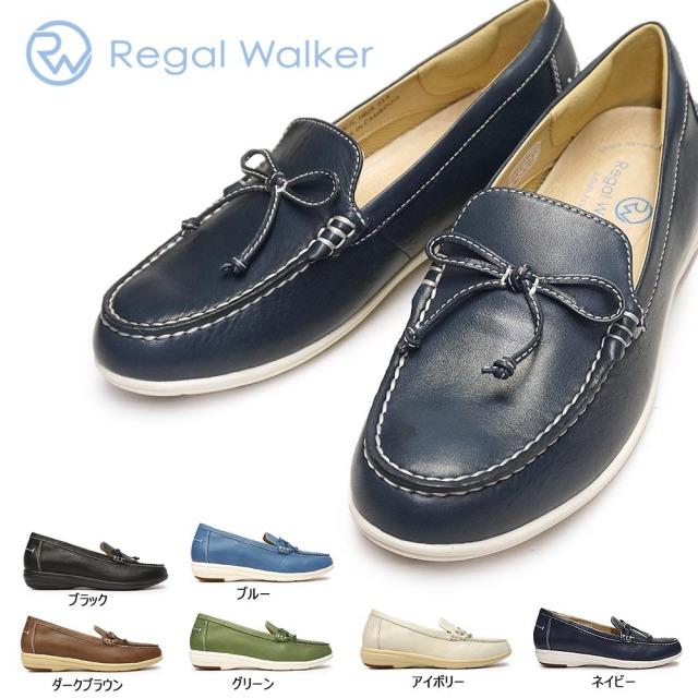 リーガル レディース カジュアルシューズ HB25 本革 モカシン リーガルウォーカー スリッポン REGAL Walker 旅行靴 フラット ぺたんこ レザー