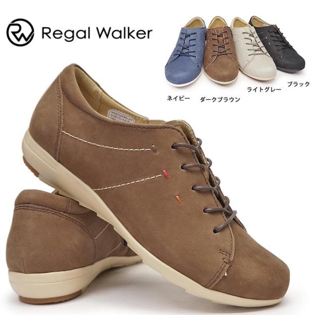 リーガル レディース 本革シューズ HB48 レースアップ リーガルウォーカー カジュアル REGAL Walker 旅行靴 フラット レザー ウォーキング