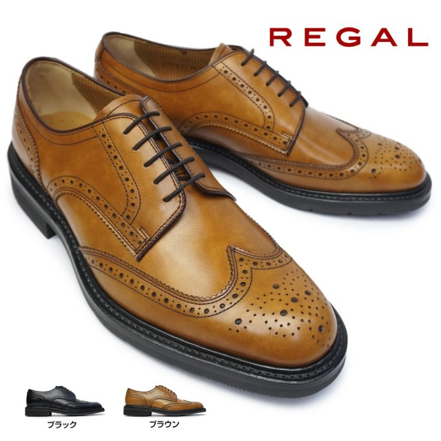 リーガル メンズ 蒸れない靴 15TR ウィングチップ ビジネスシューズ 本革 日本製 Regal 15TRBH Made in Japan