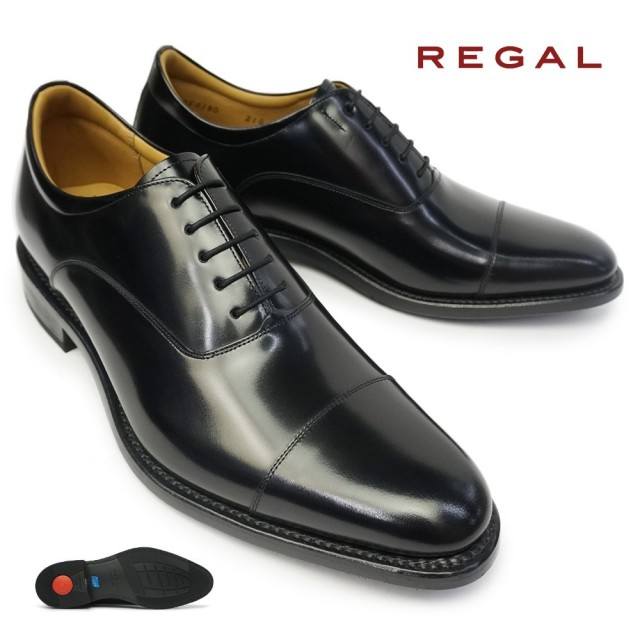 リーガル メンズ 蒸れない靴 21GR ストレートチップ ビジネスシューズ 本革 日本製 Regal 21GRBG Made in Japan