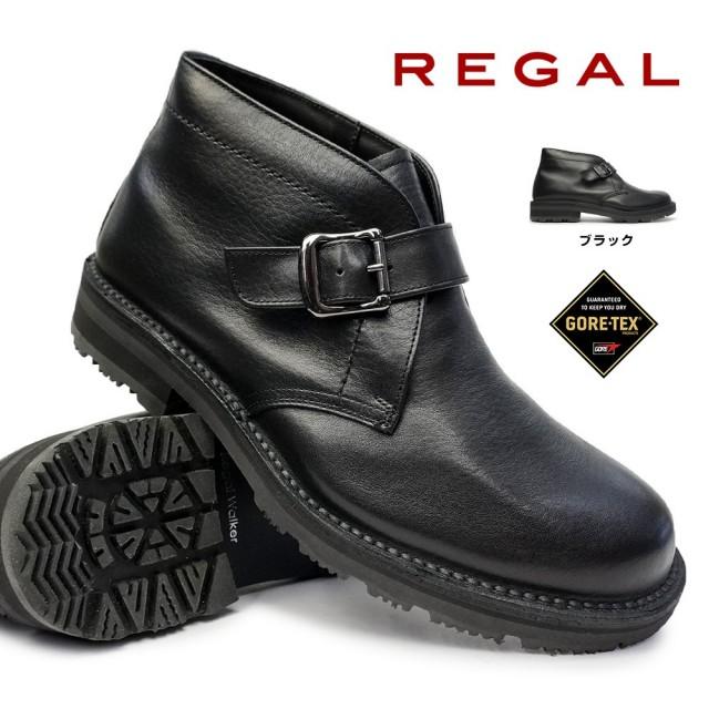 リーガル 防水・防滑 ストラップブーツ 282W EEE ゴアテックス レザー 本革 雪国 冬用 メンズブーツ 紳士ブーツ REGAL WALKER 282WBLW