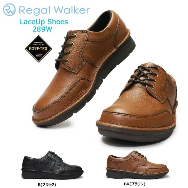 リーガル ウォーカー メンズ 防水 289W ゴアテックス レースアップ 3E REGAL Walker 289WBB