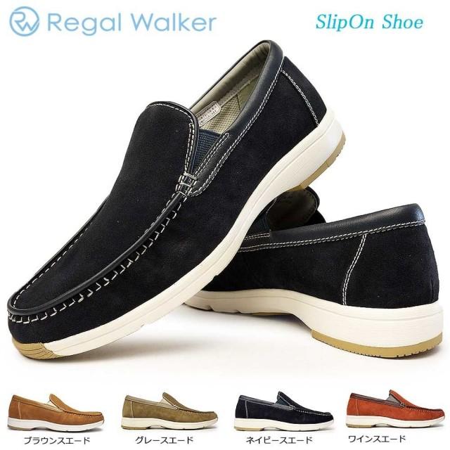 リーガル 靴 スリッポン モカシン 291W カジュアルシューズ リーガルウォーカー メンズ REGAL Walker 本革 軽量