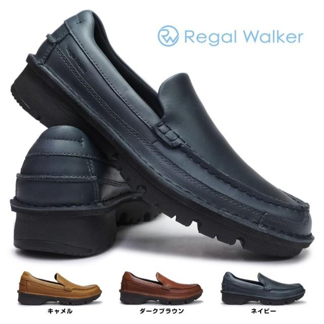 リーガル ウォーカー 296W メンズ 本革 カジュアルシューズ スリッポン 軽量 Regal Walker 296WBJ