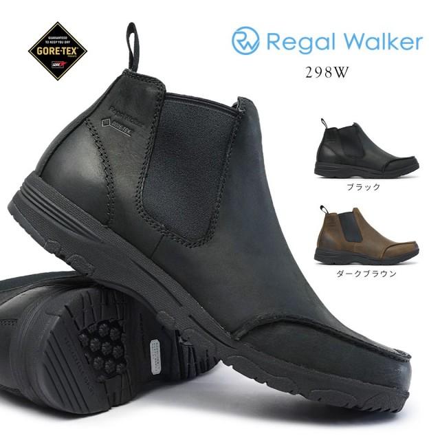 リーガル 防水・防滑 ブーツ 298W サイドゴア メンズ ゴアテックス EEEE 本革 雪国 冬用 日本製 REGAL WALKER 298WBEW