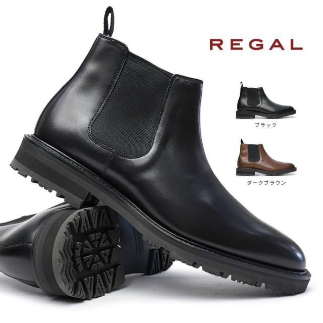 リーガル 靴 防滑 サイドゴアブーツ 29RR メンズ 本革 雪国 冬 日本製 REGAL 29RRCBW EE Made in Japan