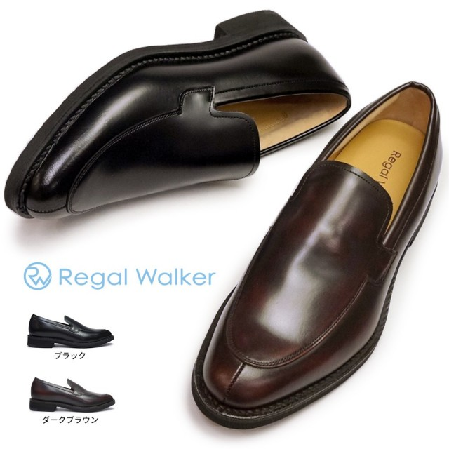 リーガル 靴 メンズ スリッポン 307W 日本製 本革 ビジネスシューズ リーガルウォーカー REGAL Walker 307WBE Made in JAPAN