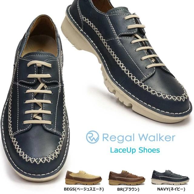 リーガル 靴 カジュアルシューズ 308W ウォーキング レザー リーガルウォーカー メンズ REGAL Walker 本革 軽量