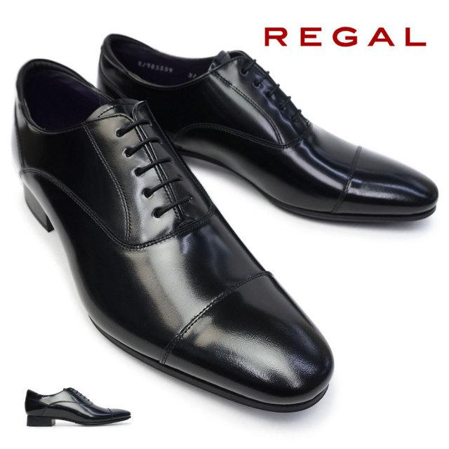 リーガル メンズ 31TR ビジネスシューズ ストレートチップ 紳士靴 本革 日本製 スクラッチタフレザー REGAL 31TRBC Made in Japan