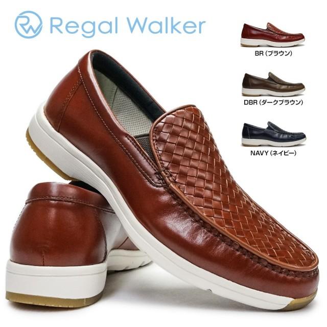 リーガル 靴 メンズ スリッポン 323W メッシュ カジュアルシューズ リーガルウォーカー REGAL Walker 323WBJ