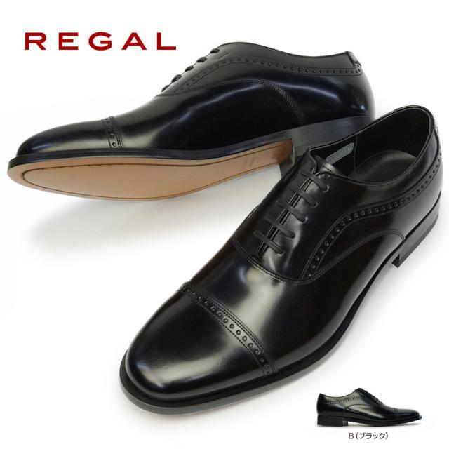 リーガル 靴 41YR 日本製 ビジネスシューズ 内羽根 ストレートチップ ドレス フォーマル 紳士靴 本革 REGAL 41YRAH Made in Japan