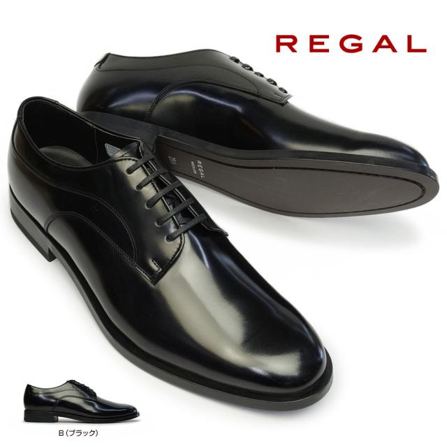 リーガル 靴 44YR 日本製 ビジネスシューズ 外羽根 プレーントゥ フォーマル 紳士靴 本革 REGAL 44YRAH Made in Japan