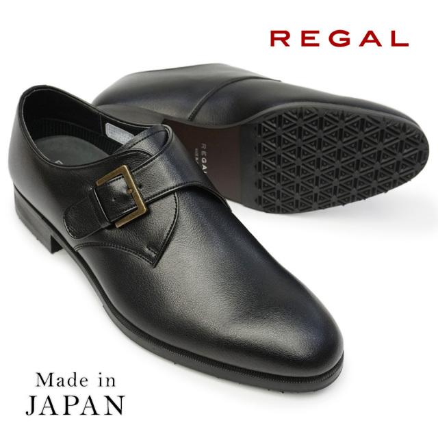 リーガル 靴 メンズ モンクストラップ 47WR 雪道対応 日本製 人工皮革 ビジネスシューズ Regal 47WRBBP Made in Japan
