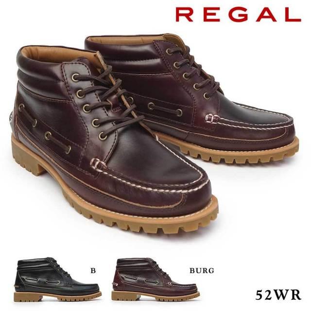 リーガル 靴 メンズ 52WR ミドルカットブーツ タンクソール アメリカンクラシック アウトドアスタイル アメカジ クラシックデザイン 手縫い モカ ホーウィン クロムエクセルレザー Regal 52WRBG