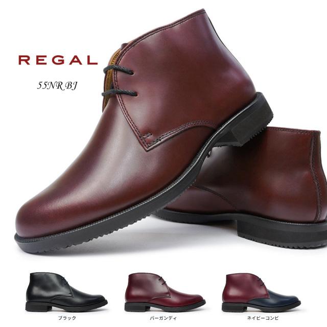 リーガル メンズ チャッカブーツ 55NRBJ 本革 レースアップ レザー 紳士 靴 REGAL 55NR BJ REGAL 55NR BJ