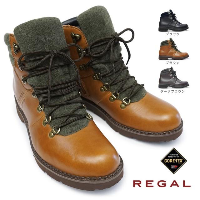 リーガル 防水・防滑 ブーツ 55RR メンズ カジュアル ゴアテックス 本革 レースアップ REGAL 55RRBHW