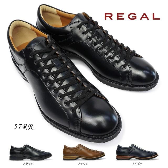 リーガル 靴 57RR カジュアルシューズ メンズ レザー レースアップ REGAL 57RRAH