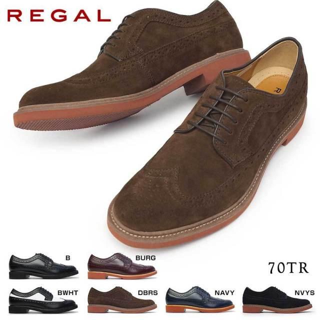 リーガル メンズ ウイングチップ 70TR シーズンレス 本革 スエード カジュアル 2E ビジネス 紳士 靴 Regal 70TRAH