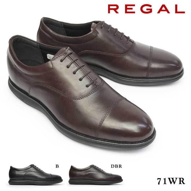 リーガル 靴 メンズ ストレートチップ 71WR ネクストビズシリーズ 通勤 本革 EE ビジネス ドレスシューズ 2E REGAL Next BIZ series 71WRBJ