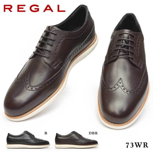 リーガル 靴 メンズ ウイングチップ 73WR ネクストビズシリーズ 通勤 本革 EE 2E ドレススニーカー ドレスシューズ ビジネス 紳士 REGAL Next BIZ series 73WRBJ