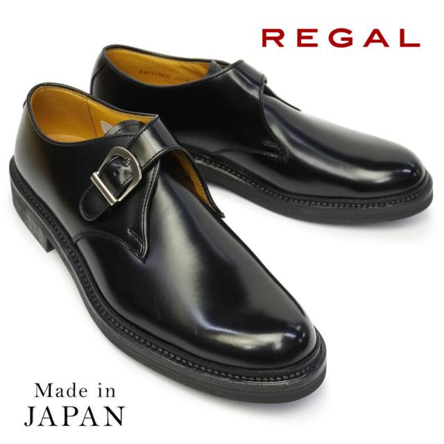 リーガル 靴 メンズ モンクストラップ JU16 日本製 本革 ビジネスシューズ パーティー 結婚式 Regal JU16AG Made in Japan