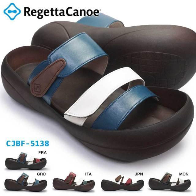 リゲッタ サンダル メンズ CJBF5138 トリコロールカラー ビッグフット リゲッタカヌー 大阪製 3E ゆったり 日本製 カジュアル コンフォート Regetta Canoe