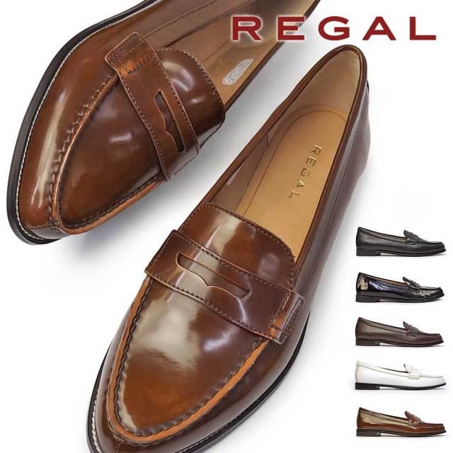 リーガル 靴 レディース コインローファー F11N 本革 パンプス フラット 通勤 レザー REGAL オフィス