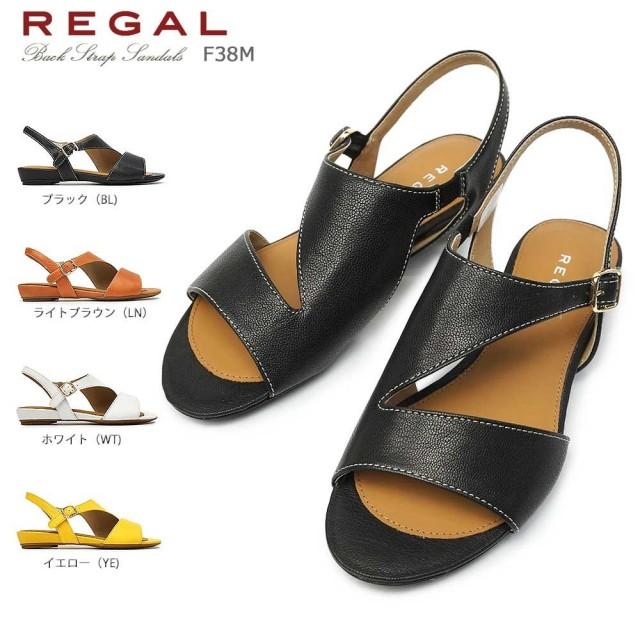 リーガル 靴 レディース サンダル F38M バックバンド ローヒール ストラップ レザー REGAL 本革