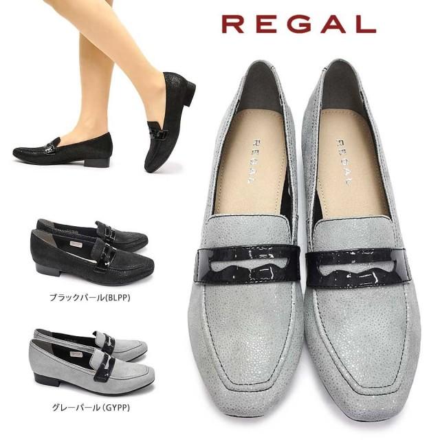 リーガル 靴 レディース ローファー F66L パンプス フォーマル スエード 通勤 レザー REGAL 本革 デザインローファー