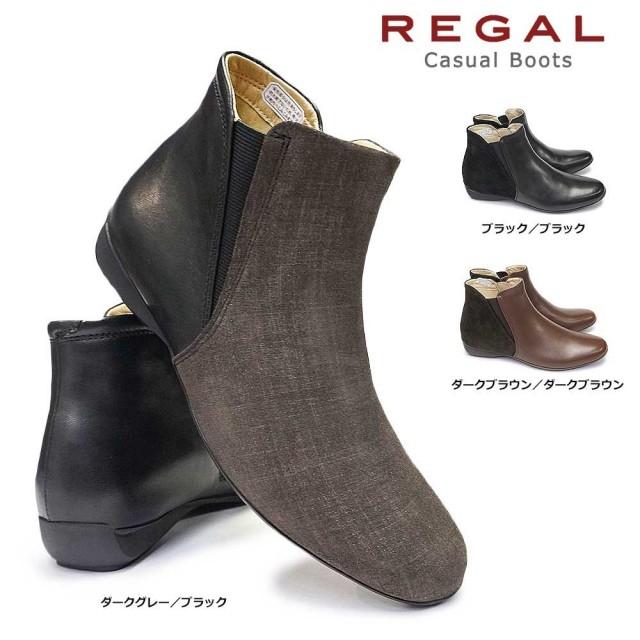 リーガル ブーツ レディース F87K 靴 本革 ショート アンクル ローヒール 黒 ブラウン グレー REGAL レザー ファスナー スエード