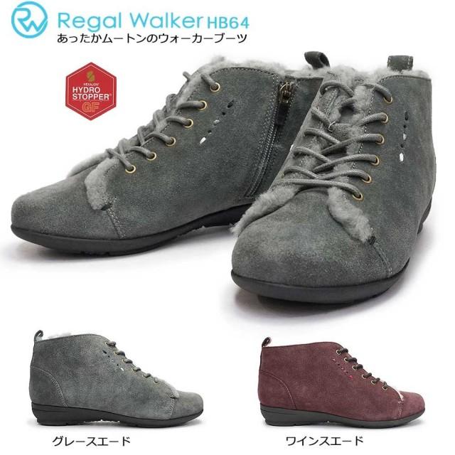 リーガル 靴 レディース ブーツ HB64 本革 シューズ ムートンシューズ スエード REGAL Walker