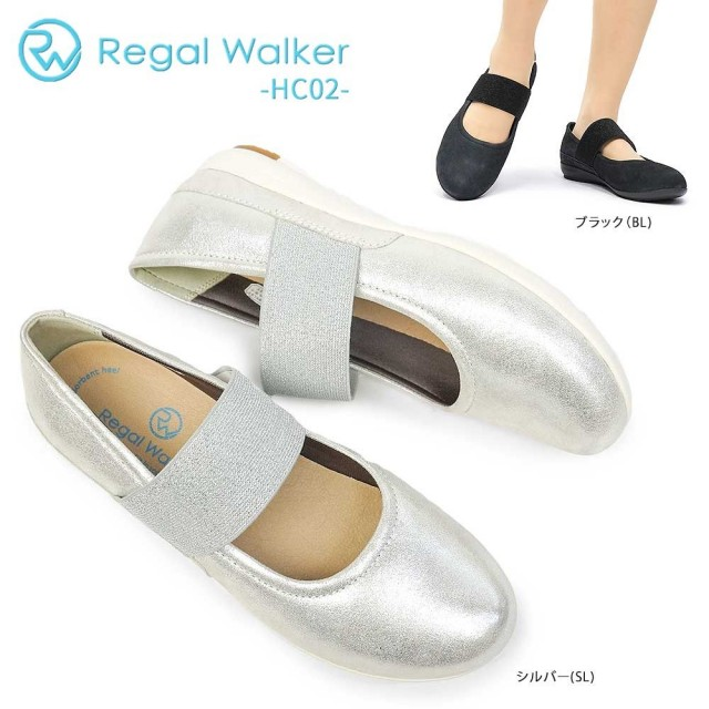 リーガル 靴 レディース パンプス HC02 フラットシューズ レザー リーガルウォーカー ストラップ カジュアル REGAL Walker 本革 シューズ