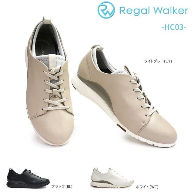 リーガル 靴 レディース スニーカー HC03 リーガルウォーカー カジュアル レザー 軽量 REGAL Walker レザースニーカー 本革 シューズ