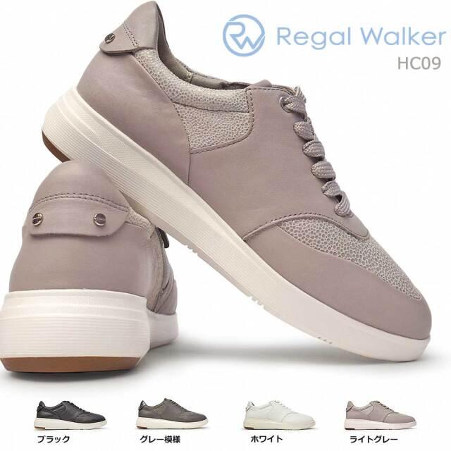リーガル 靴 レディース スニーカー HC09 リーガルウォーカー カジュアル レザー 軽量 REGAL Walker レザースニーカー 本革 シューズ