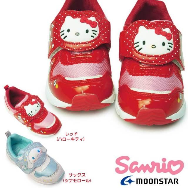 ムーンスター サンリオ 光る靴 SAN C015 スニーカー 子供靴 キッズシューズ マジック式 キティ シナモロール MoonStar Sanrio
