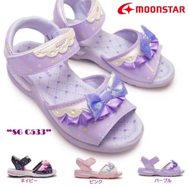 ムーンスター サンダル キッズ SG C533 女の子用 子供サンダル 浴衣 フリル プリント柄 子供靴 おしゃれ履き MoonStar
