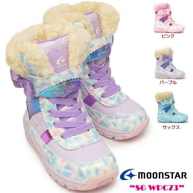 ムーンスター キッズ ブーツ SG WPC73 ファー付きブーツ マジック式 防水 防寒 防滑 雪国 女の子 MoonStar SG WPC73