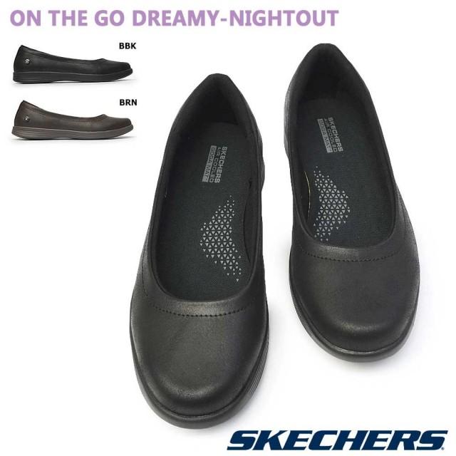 スケッチャーズ スリッポン レディース 136210 オンザゴー ドリーミー ナイトアウト バレエ フラット ペタンコ 軽量 コンフォート スリップ SKECHERS On the GO Dreamy-Nightout