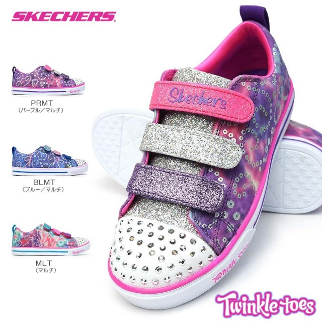 スケッチャーズ 光る靴 ガールズ 20146L エスライツ レインボーブライト 子供靴 スニーカー キッズ ジュニア 女の子 SKECHERS Girls S LIGHTS SPARKLE LITE 20146L RAINBOW BRIGHTS