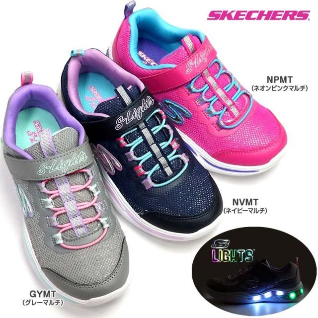スケッチャーズ 光る靴 ガールズ 20202L エスライツ POWER PETALS 子供靴 女の子 スニーカー キッズ ジュニア SKECHERS Girls S LIGHTS POWER PETALS