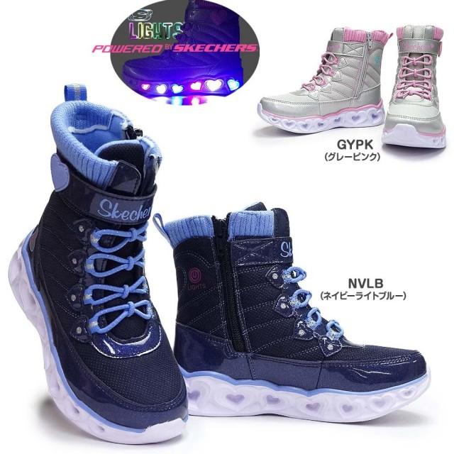 スケッチャーズ 光る靴 ガールズ 20287L ブーツ エスライツ ハートライト 子供靴 女の子 キッズ ジュニア SKECHERS Girls S LIGHTS HEART LIGHTS HAERT CHASER