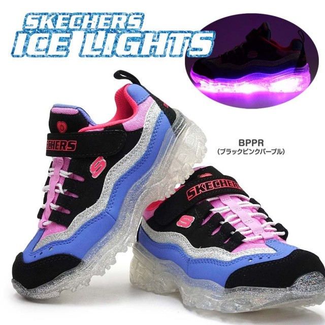 スケッチャーズ 光る靴 20401L ガールズ SNOW SPARK 子供 ジュニア 女の子 スニーカー SKECHERS S LIGHTS ICE D'LITES SNOW SPARK