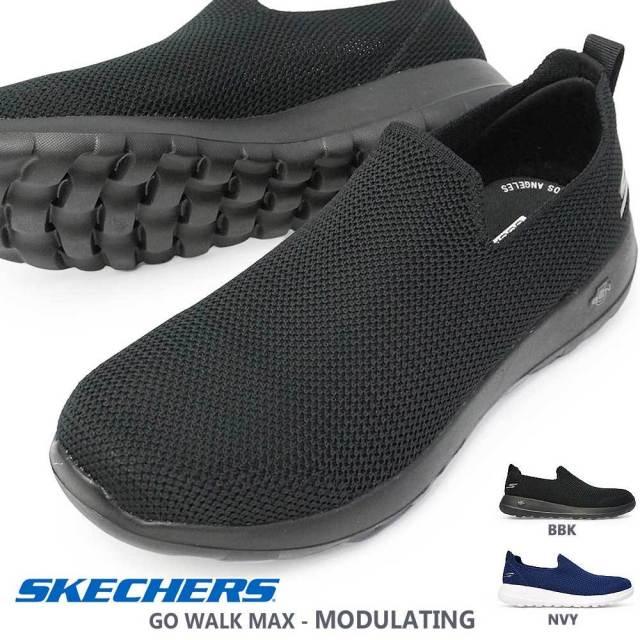 スケッチャーズ メンズ 216170 SKECHERS GO WALK MAX MODULATING スニーカー スリッポン ウォーキング 洗濯機で洗える SKECHERS GOWALK MAX - MODULATING
